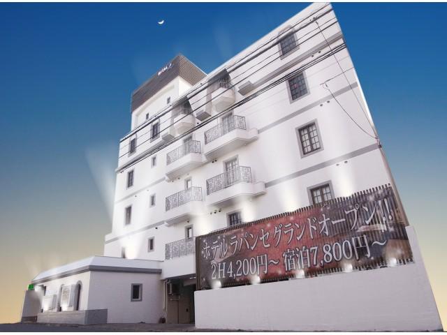 ホテル  ラパンセ