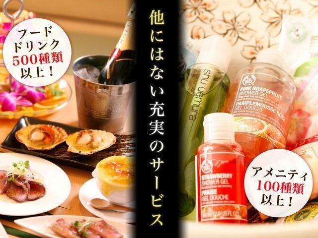 HOTEL GLAMPORT 神戸店