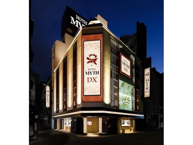 HOTEL MYTH DX(ホテル マイス ディーエックス)