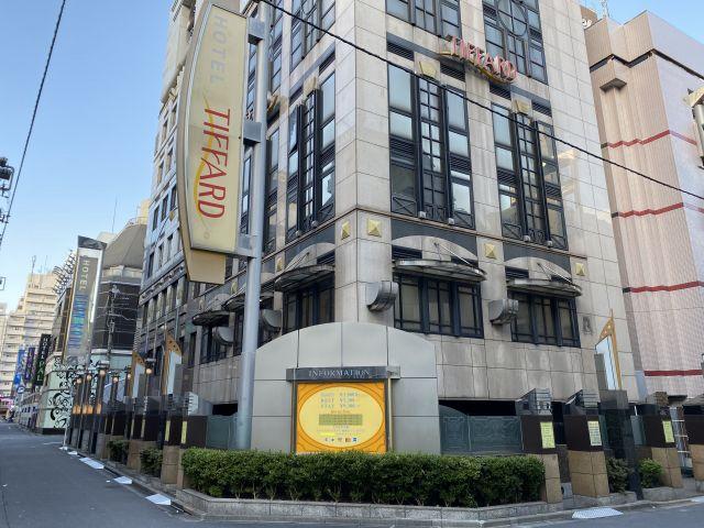HOTEL TIFFARD