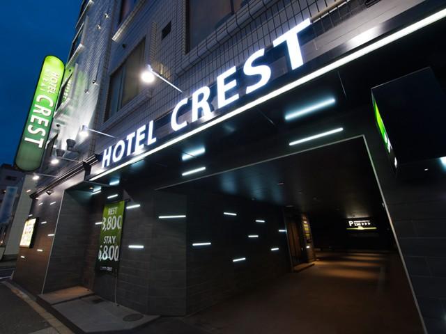 HOTEL CREST ����(�z�e�� �N���X�g) [���FWILL����]