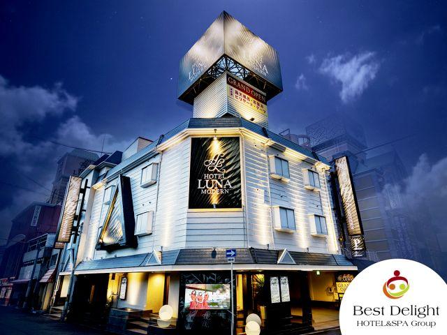 HOTEL LUNA MODERN 桜ノ宮店 * BestDelightグループ *