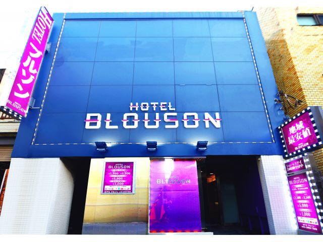 ホテル ブルゾン