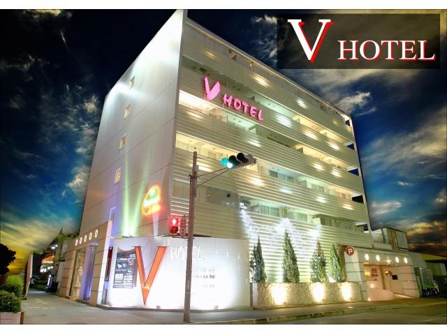 男塾ホテルグループ Vホテル