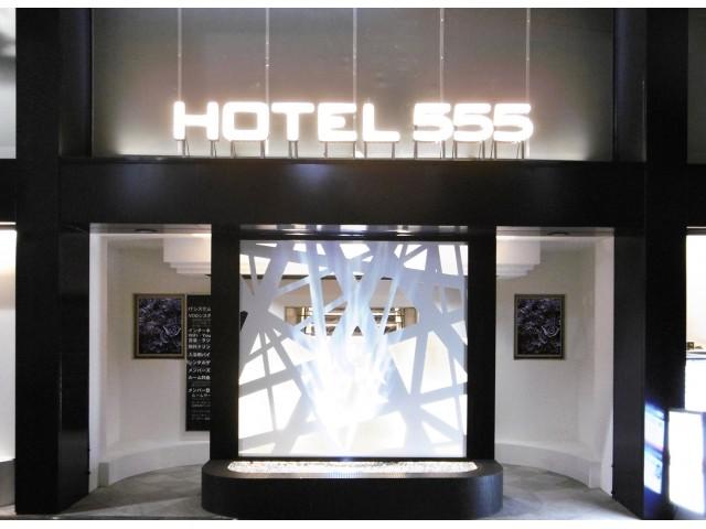 HOTEL555 錦糸町