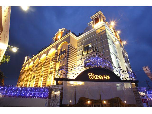 ホテル カノンクラシック大阪店