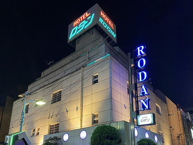 ホテル  ロダン