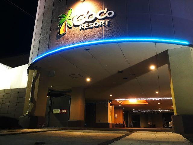 HOTEL COCO RESORT(ホテル ココリゾート)