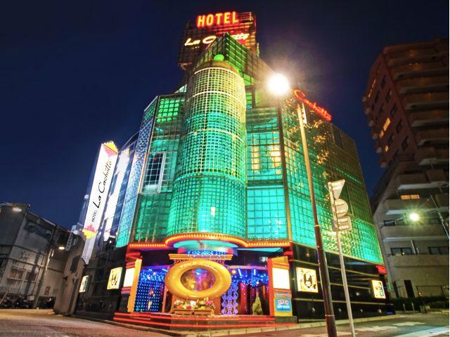 HOTEL La  Cachette (ラ カシェット)