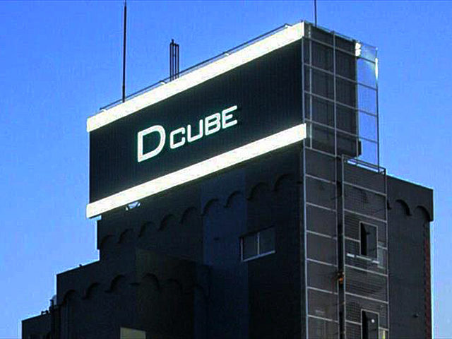 HOTEL D CUBE