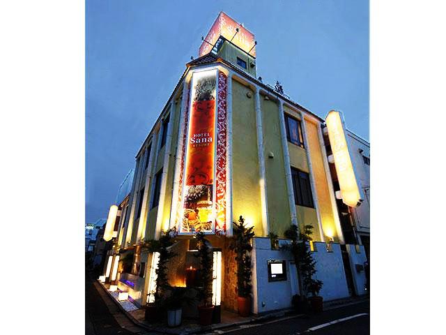 Hotel SANA resort ( ホテル サナ リゾート )外観