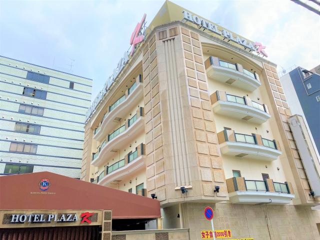 ホテル PLAZA K