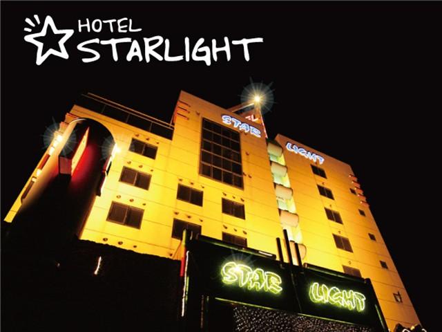 ホテル スターライト