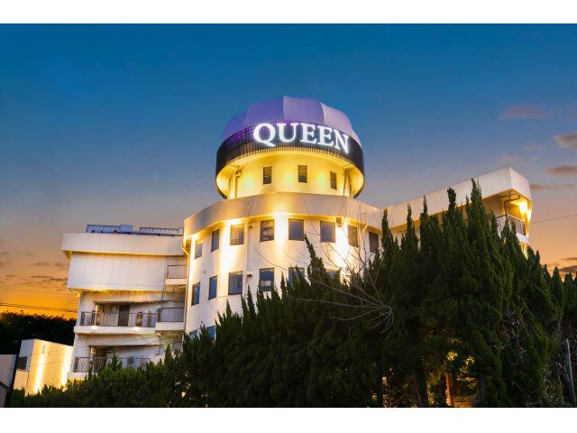 HOTEL Queen (ホテル クイーン)