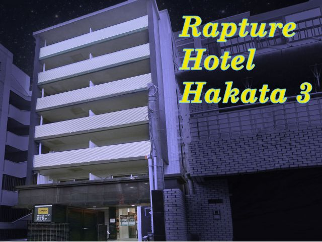 Rapture Hotel Hakata3