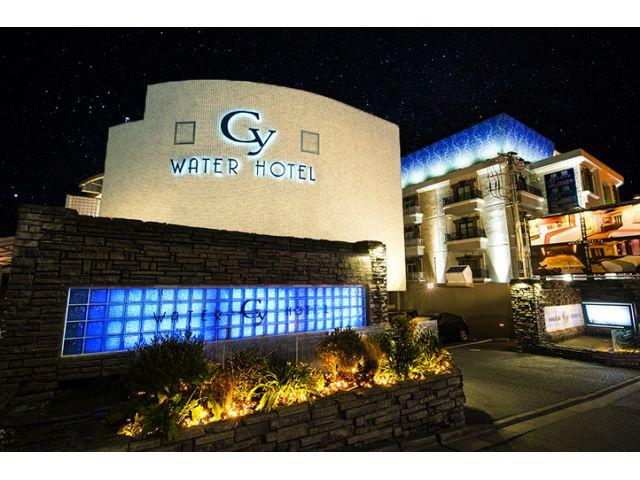 WATER HOTEL Cy(ウォーター ホテル シー)