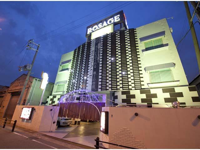 HOTEL ROSAGE(ホテル ロサージュ)