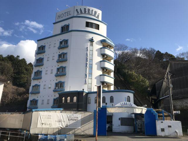 ホテル サブリナ
