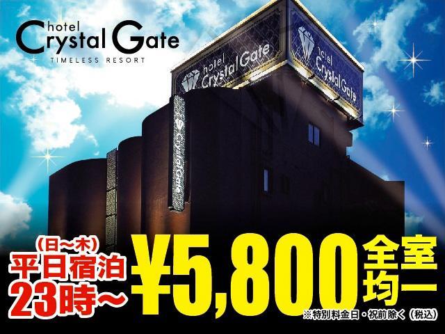 ホテル クリスタルゲート木更津店