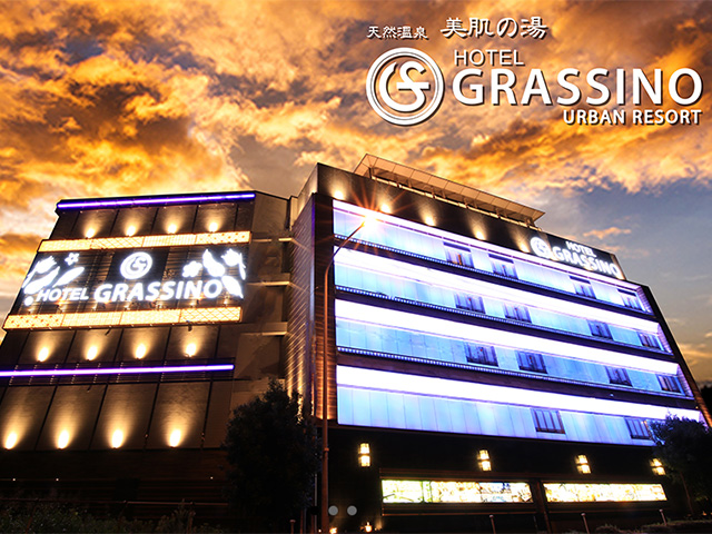 HOTEL GRASSINO URBAN RESORT URAWA