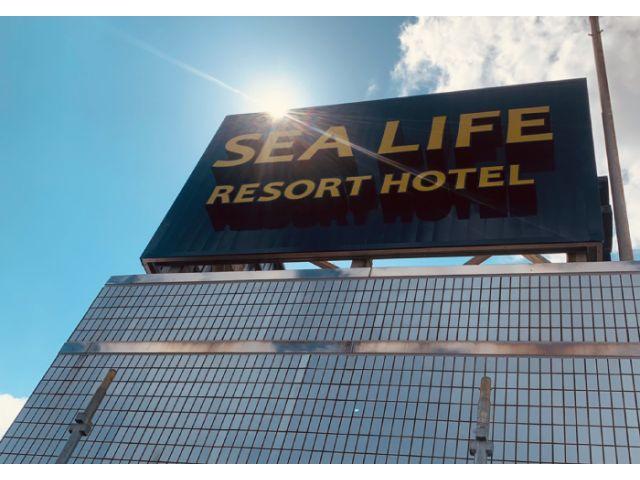HOTEL BB(ホテル ビービー)