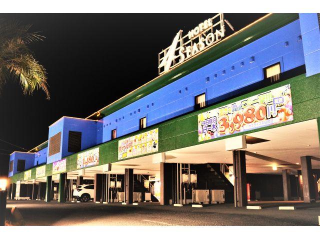 HOTEL 4SEASON(ホテル フォーシーズン)