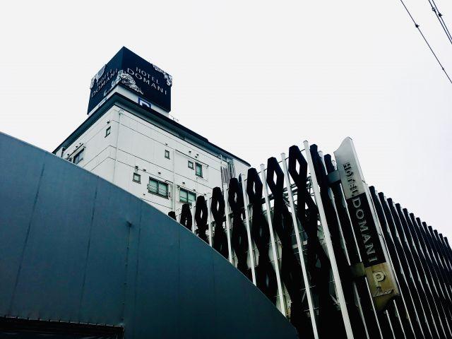 HOTEL Domani 水戸