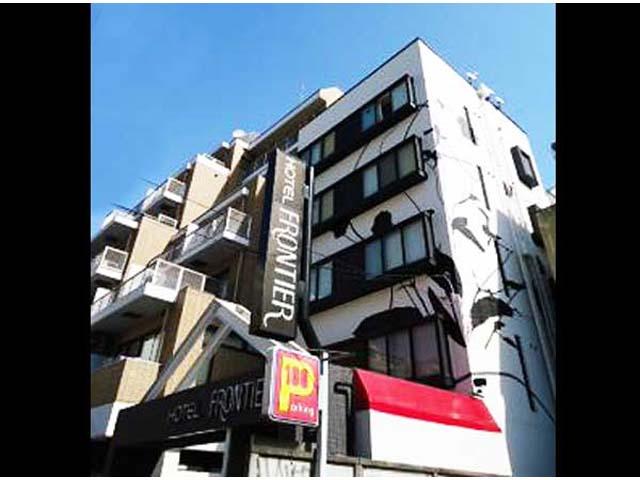 ホテル フロンティア