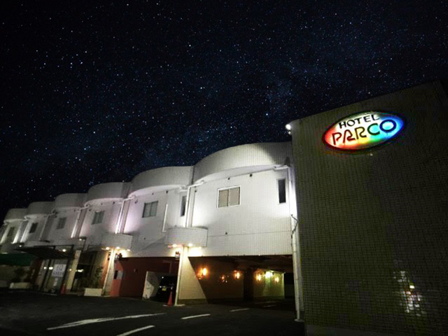 HOTEL PARCO水戸(ホテル パルコ水戸)