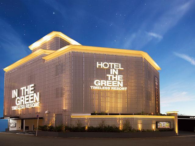 HOTEL IN THE GREEN(ホテル インザ グリーン)外観