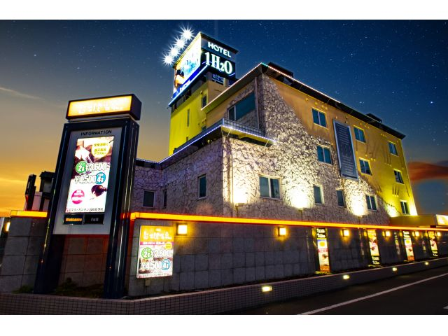 別邸二股温泉 HOTEL 1H2O 横田Base