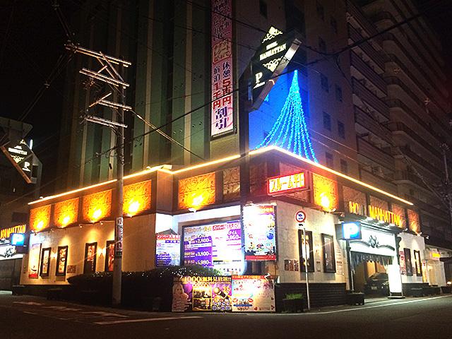 マンハッタン 十三店