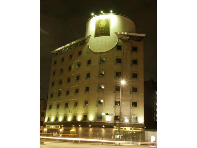 HANAホテル(ハナホテル)