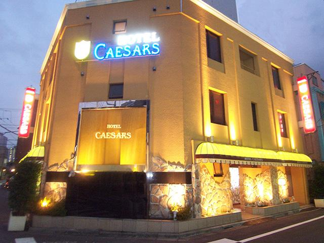 HOTEL CAESARS ( ホテル シーザース )