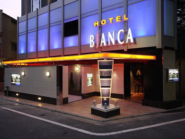 ホテル ビアンカ ドゥエ