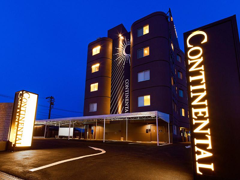 ホテル コンチネンタル美濃加茂店