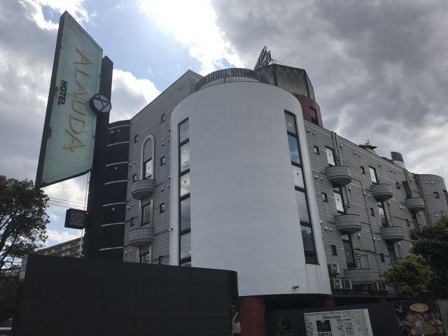 Hotel ALAUDA新座