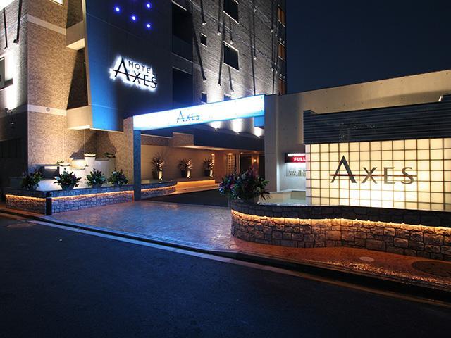 HOTEL AXES(ホテル アクシーズ)