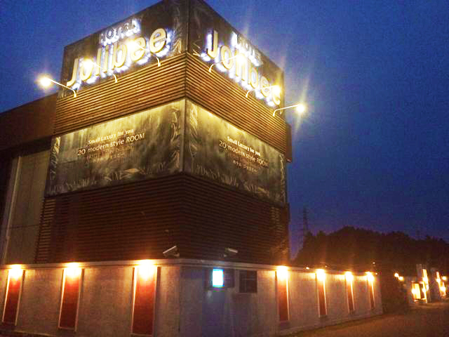 HOTEL Jolibee(ホテル ジョリビー)