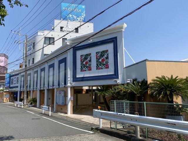 Hotel Honu