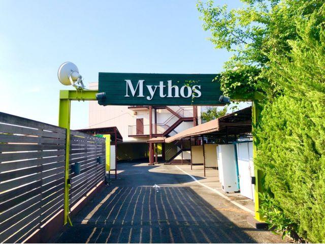 HOTEL Mythos (ミュートス)
