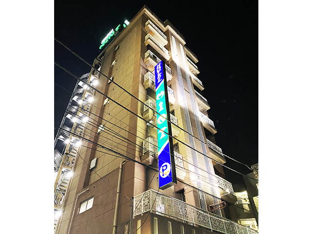 ミント川口店