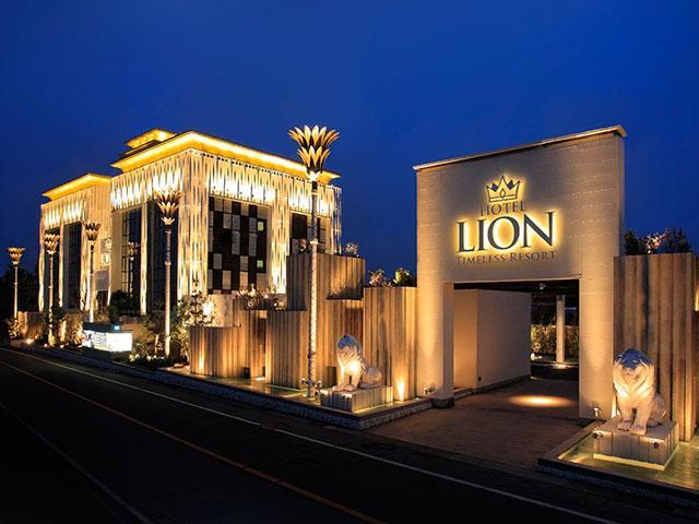 HOTEL Lion(ホテル リオン)外観