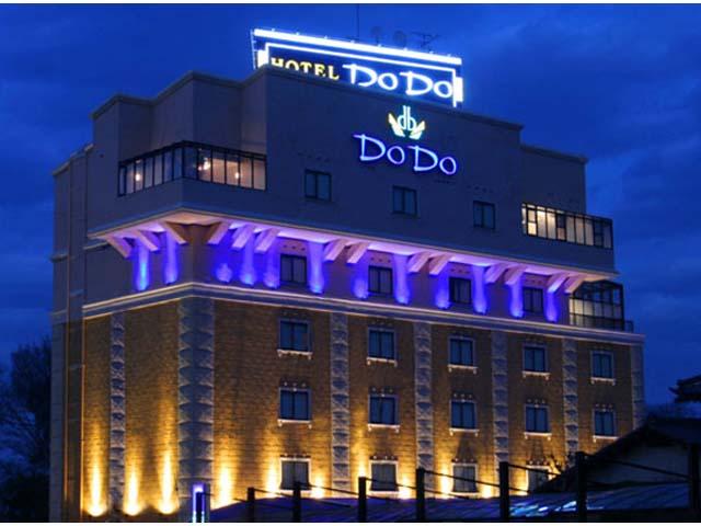 HOTEL DoDo (ホテル ドゥドゥ)