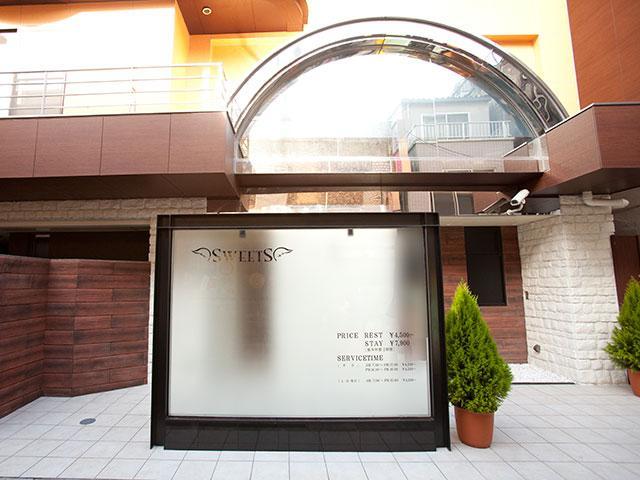 HOTEL SWEETS(ホテル スイーツ)