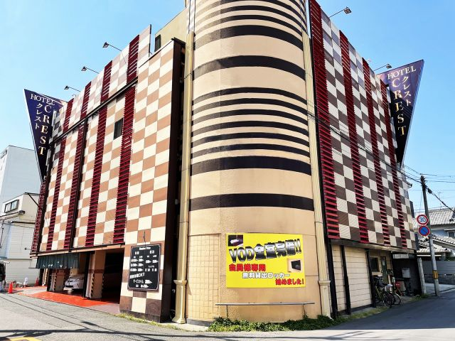HOTEL CITY INN ZAZA(ホテル シティ イン ザザ)