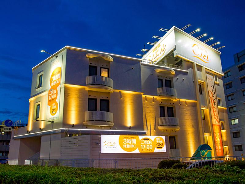 ホテル シエル 湘南平塚店