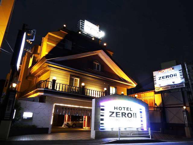 HOTEL ZEROⅡ横浜