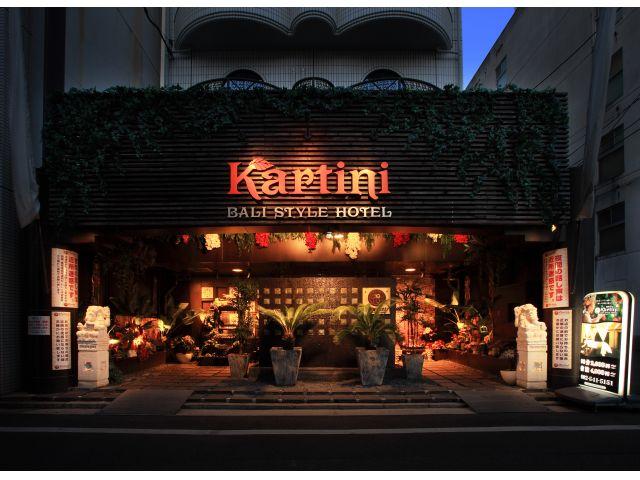HOTEL Kartini(ホテル カルティニ)