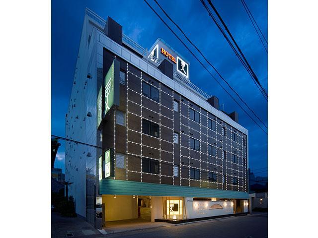 HOTEL&SPA 更(ホテル アンド スパ 更)外観